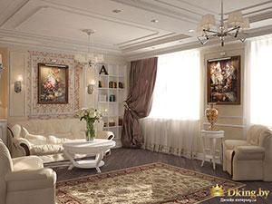 гостиная в классическом стиле: зонирование большого дома